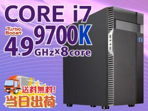 SR-ii7-8930F/S3